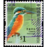 HOK Selo, 2006, (U), Birds (Common Kingfisher).