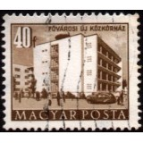 HUN Selo, 1953, (U), Yt:HU 1085, Buildings of the Five Years Plan (Metropolitan hospital).