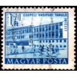 HUN Selo, 1953, (U), Yt:HU 1090, Buildings of the Five Years Plan (Iron Works School in Csepel).