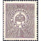 HUN Selo, Regular, 1916, (Mint), Yt:HU CE1, Postal Savings Stamp, Hungarian Royal Post Savings Bank.