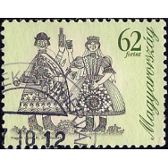 HUN Selo, 2007, Definitivo Regular, (N), Yt:HU 4147, Rural Life, Man with bottle and woman with glass.