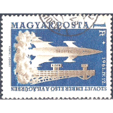 HUN Selo, 1961, (N), Yt:HU 1429, Start of the First World Famous Soviet Spaceship, Launch of Vostok 1.