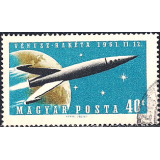 HUN Selo, 1961, (N), Yt:HU 1433, Venus Rocket, Launch of Venera 1.