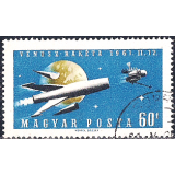 HUN Selo, 1961, (N), Yt:HU 1434, Venera 1 Separation from Booster, 1961 Venus Rocket.