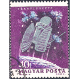 HUN Selo, 1964, (N), Yt:HU 1623, Space Exploration, Venera 1 Spacecraft.