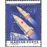 HUN Selo, 1964, (N), Yt:HU 1626, Space Exploration, Vostok 3 and 4.