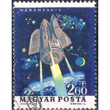 HUN Selo, 1964, (N), Yt:HU 1628, Space Exploration, Mars 1.