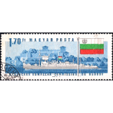 HUN Selo, 1967, (N), Yt:HU 1893, The 25th Session of the Danube Commission, Towboat Miskolc, Vidin Fortress, Bulgarian flag.