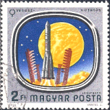 HUN Selo, 1976, (N), Correio Aéreo, Yt:HU PA387, Airmail - Space Exploration, Venera 9 Venus Probe Lift-off.