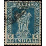 INA Selo, 1957, (N), Yt:IN S18, Capital of Asoka Pillar.