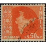 INA Selo, 1957, (N), Yt:IN 81, Map of India.