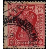 INA Selo, 1974, (U), Yt:IN S42A, Capital of Asoka Pillar (new type).