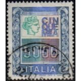 ITA Selo, Regular, 1978, (U), Yt:IT 1371, New Daily Stamps - High Volues.