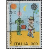 ITA Selo, 1983, (U), Yt:IT 1597, Stamp Day.