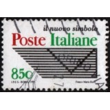 ITA Selo, 1995, (U), Yt:IT 2148, The italian Post Office.