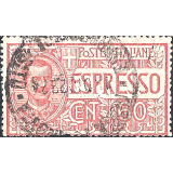 ITA Selo, 1920, (U), Yt:IT E6, Express Stamp, Effigy of Vittorio Emanuele III within an oval.