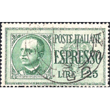 ITA Selo, 1932, (N), Yt:IT E19, Express Stamps, King Victor Emmanuel III.