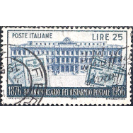 ITA Selo, 1956, (N), Yt:IT 736, The 80th Anniversary of Postal Savings, Palace of postal savings banks, in Rome.
