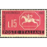 ITA Selo, 1961, Yt:IT 861, (Mint), 3° Stamp Day.