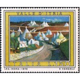 ITA Selo, 1976, (Mint), Yt:IT 1261, Tourist Publicity - Paintings, Tourist- Itria Valley.