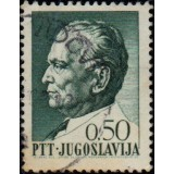 IUG Selo, 1962, (U), The 70th Anniversary of the Birth of Josip Broz Tito (1892-1980).