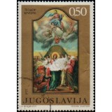 IUG Selo, 1970, (Mint), Religious Art. (Christ's Ascension).