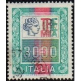 ITA Selo, 1979, Regular, (U), Yt:IT 1369, New Daily Stamps - High Volues.