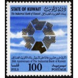 KUW Selo, 1994, (Mint). The 20th Anniversary of Industrial Bank of Kuwait (20º Aniversário do Banco Industrial de Kuwait).
