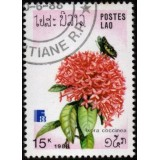 LAO Selo, 1988, (Mint). International Stamp Exhibition, Finlandia 88, Borboletas e Flores (Ixora coccinea).