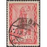 LET Selo, 1937, (U), Memorial Issue - Lithographic Print.