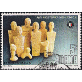 MLT Selo, 1996, (Mint), Yt:MT 954, Archaeological Treasures, Carved figures from Skorba.