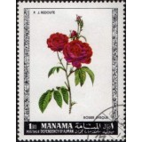 MAN Selo, 1969, (Mint), ROSIER Eveque (Série Roses).