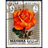 MAN (Bahrein) Selo, 1971, (Mint), Bettina (Série Roses).