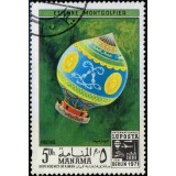 "MAN (Bahrein) Selo, 1971, (Mint), International Stamp Exhibition ""Luposta 1971"" - Berlin, Germany."