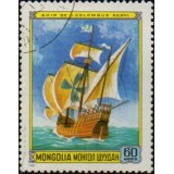 MON Selo, 1981, (Mint), Egyptian, 15th century BC (Sailing ships).