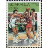NIC Selo, 1990, (N), Yt:NI 1533, Olympic Games - Barcelona, Spain 1992 (Basketball).