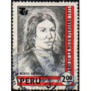 PER Selo, 1975, (U), Yt:PE 612, Year of Peruvian Women, and International Women's Year.