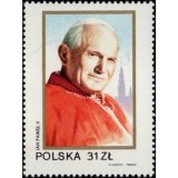 POL Selo, 1983, (Mint), Third Visit of Pope John Paul II to Poland.