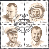 RUS Quadra, 1991, (Mint), Yt:SU 5844/47, The 30th Anniversary of First Man in Space Yury Gagarin in uniform.
