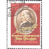 RUS Selo, 1957, (Mint), Yt:SU 1937, The 250th Birth Anniversary of Henry Fielding.
