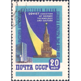 RUS Selo, 1959, (Mint), Yt:SU 2189, Soviet Exhibition of Science, Technology and Culture.