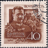 RUS Selo, 1960, (Mint), Yt:SU 2255, The 75th Birth Anniversary of Mikhail Vasilyevich Frunze (1885-1925), Army Leader, Soldier.