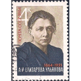 RUS Selo, 1964, (Mint), Yt:SU 2877, The 100th Anniversary of the Birth of A.I.Elizarova-Ulyanova.