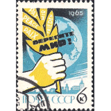 RUS Selo, 1965, (Mint), Yt:SU 2982, International Congress for Peace and Disarmament, Hand holding Peace Flower.