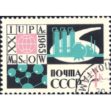 RUS Selo, 1965, (Mint), Yt:SU 2971, The 20th International Congress of Pure and Applied Chemistry.