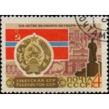 RUS Selo, 1967, (Mint), Yt:SU 3250, The 50th Anniversary of Great October.
