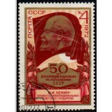 RUS Selo, 1972, (Mint), Yt:SU 3879, The 50th Anniversary of USSR.
