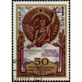 RUS Selo, 1972, (Mint), Yt:SU 3881, The 50th Anniversary of USSR.