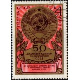 RUS Selo, 1972, (Mint), Yt:SU 3883, The 50th Anniversary of USSR.