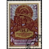 RUS Selo, 1972, (Mint), Yt:SU 3880, The 50th Anniversary of USSR.